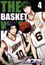 黒子のバスケ 4(通常)(DVD)