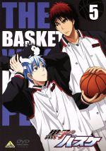 黒子のバスケ 5(通常)(DVD)