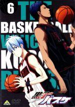 黒子のバスケ 6(通常)(DVD)