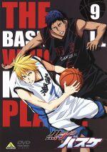 黒子のバスケ 9(通常)(DVD)