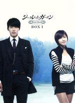 シークレット・ガーデン DVD-BOX I(三方背BOX、メモリアルブック、ポストカード、ブックレット付)(通常)(DVD)