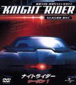 ナイトライダー シーズン1 バリューパック(通常)(DVD)
