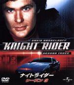 ナイトライダー シーズン3 バリューパック(通常)(DVD)