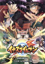 イナズマイレブン DVD-BOX1 フットボールフロンティア編(通常)(DVD)