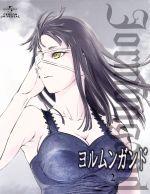 ヨルムンガンド 2(初回限定版)((スリーブケース、ブックレット付))(通常)(DVD)