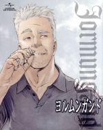 ヨルムンガンド 3(初回限定版)((スリーブケース、ブックレット付))(通常)(DVD)