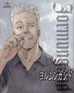 ヨルムンガンド 3(初回限定版)(Blu-ray Disc)((スリーブケース、ブックレット付))(BLU-RAY DISC)(DVD)