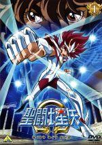 聖闘士星矢Ω 1(通常)(DVD)