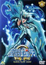 聖闘士星矢Ω 4(通常)(DVD)