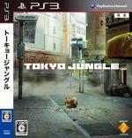 TOKYO JUNGLE(ゲーム)