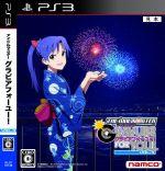 アイドルマスター アニメ&G4U!パック VOL.9(Blu-ray、CD、ブックレット、ピンナップ、月刊アイグラ!!付)(ゲーム)