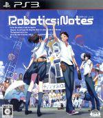ROBOTICS;NOTES(ロボティクス・ノーツ)(限定版)(スマートフォンケース、設定資料集付)(初回限定版)(ゲーム)
