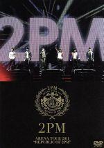 """ARENA TOUR 2011""""REPUBLIC OF 2PM""""(通常)(DVD)"""