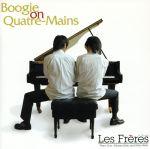 Boogie on Quatre‐Mains(通常)(CDA)