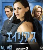 エイリアス シーズン3 コンパクト BOX(通常)(DVD)