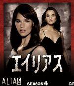 エイリアス シーズン4 コンパクト BOX(通常)(DVD)