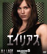エイリアス シーズン5 コンパクト BOX(通常)(DVD)