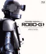 ロボジー スペシャル・エディション(Blu-ray Disc)(BLU-RAY DISC)(DVD)