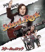スクール・オブ・ロック(Blu-ray Disc)(BLU-RAY DISC)(DVD)