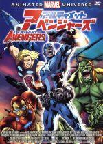 アルティメット・アベンジャーズ(通常)(DVD)