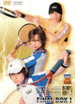ミュージカル テニスの王子様 The Final Match 立海 First feat.四天宝寺 FINAL BOX I((パンフレット付))(通常)(DVD)