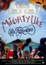 マイティ・ウクレレ(通常)(DVD)
