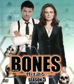 BONES-骨は語る- シーズン5 SEASONSコンパクト・ボックス(通常)(DVD)