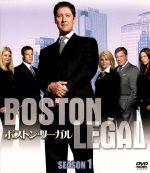 ボストン・リーガル シーズン1 SEASONSコンパクト・ボックス(通常)(DVD)