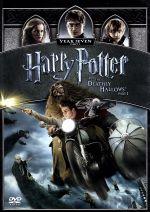 ハリー・ポッターと死の秘宝 PART1(通常)(DVD)