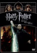 ハリー・ポッターと死の秘宝 PART2(通常)(DVD)
