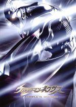 ウルトラマンネクサス TV COMPLETE DVD-BOX(通常)(DVD)