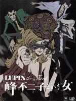 LUPIN the Third~峰不二子という女~DVD-BOX(三方背BOX、ブックレット付)(通常)(DVD)