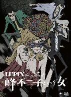 LUPIN the Third~峰不二子という女~BD-BOX(Blu-ray Disc)(三方背BOX、ブックレット付)(BLU-RAY DISC)(DVD)
