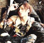 夏だよHONEY!!(通常)(CDS)