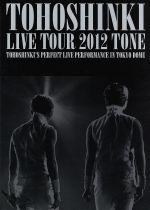 東方神起 LIVE TOUR 2012 ~TONE~(初回限定版)(BOX仕様、ディスク3枚組、写真集、小冊子付)(通常)(DVD)