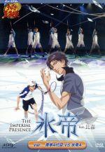 ミュージカル テニスの王子様 The Imperial Presence 氷帝 feat.比嘉 Ver.4代目青学VS氷帝A(通常)(DVD)