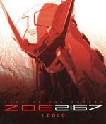 ZONE OF THE ENDERS Z.O.E 2167 IDOLO(Blu-ray Disc)(BLU-RAY DISC)(DVD)