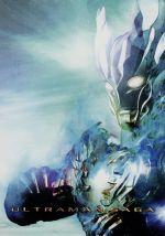 劇場版 ウルトラマンサーガ メモリアルBOX(Blu-ray Disc)(三方背BOX、特典ディスク1枚、ブックレット3冊、作品解説シート(二つ折り)付)(BLU-RAY DISC)(DVD)