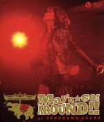May'n special concert 2012 May'n☆GO!AROUND!!at 横浜アリーナ(Blu-ray Disc)(BLU-RAY DISC)(DVD)