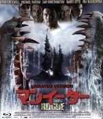 マンイーター アンレイテッド・バージョン(Blu-ray Disc)(BLU-RAY DISC)(DVD)
