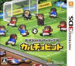 ポケットサッカーリーグ カルチョビット(ゲーム)