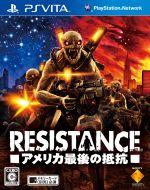RESISTANCE -アメリカ最後の抵抗-(ゲーム)