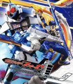仮面ライダーフォーゼ Volume9(Blu-ray Disc)(BLU-RAY DISC)(DVD)