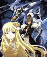 輪廻のラグランジェ season2 2(初回限定版)(Blu-ray Disc)(三方背ケース、8Pブックレット、エンドカード2枚付)(BLU-RAY DISC)(DVD)