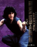 ヤング・マスター 師弟出馬xドラゴンロードset(Blu-ray Disc)(BLU-RAY DISC)(DVD)