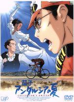 茄子 アンダルシアの夏 コレクターズ・エディション(初回限定生産盤)((Tシャツ付))(通常)(DVD)