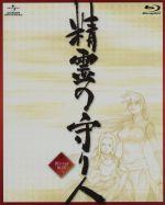 精霊の守り人 Blu-ray BOX(Blu-ray Disc)