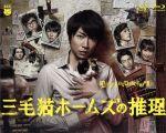 三毛猫ホームズの推理 Blu-ray BOX(Blu-ray Disc)(BLU-RAY DISC)(DVD)
