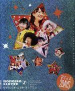 ももクロ 春の一大事2012~横浜アリーナ まさかの2DAYS~BD-BOX(Blu-ray Disc)(BLU-RAY DISC)(DVD)