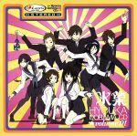 TVアニメ 氷菓 ドラマCD1(通常)(CDA)